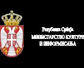 Republika Srbija Ministarstvo kulture i informisanja