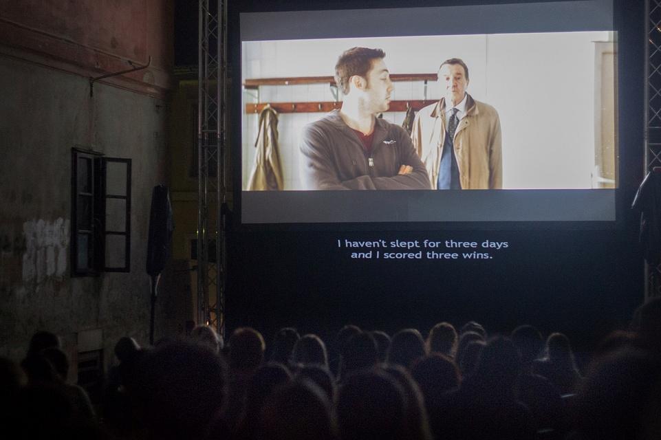 Gradić Cinema