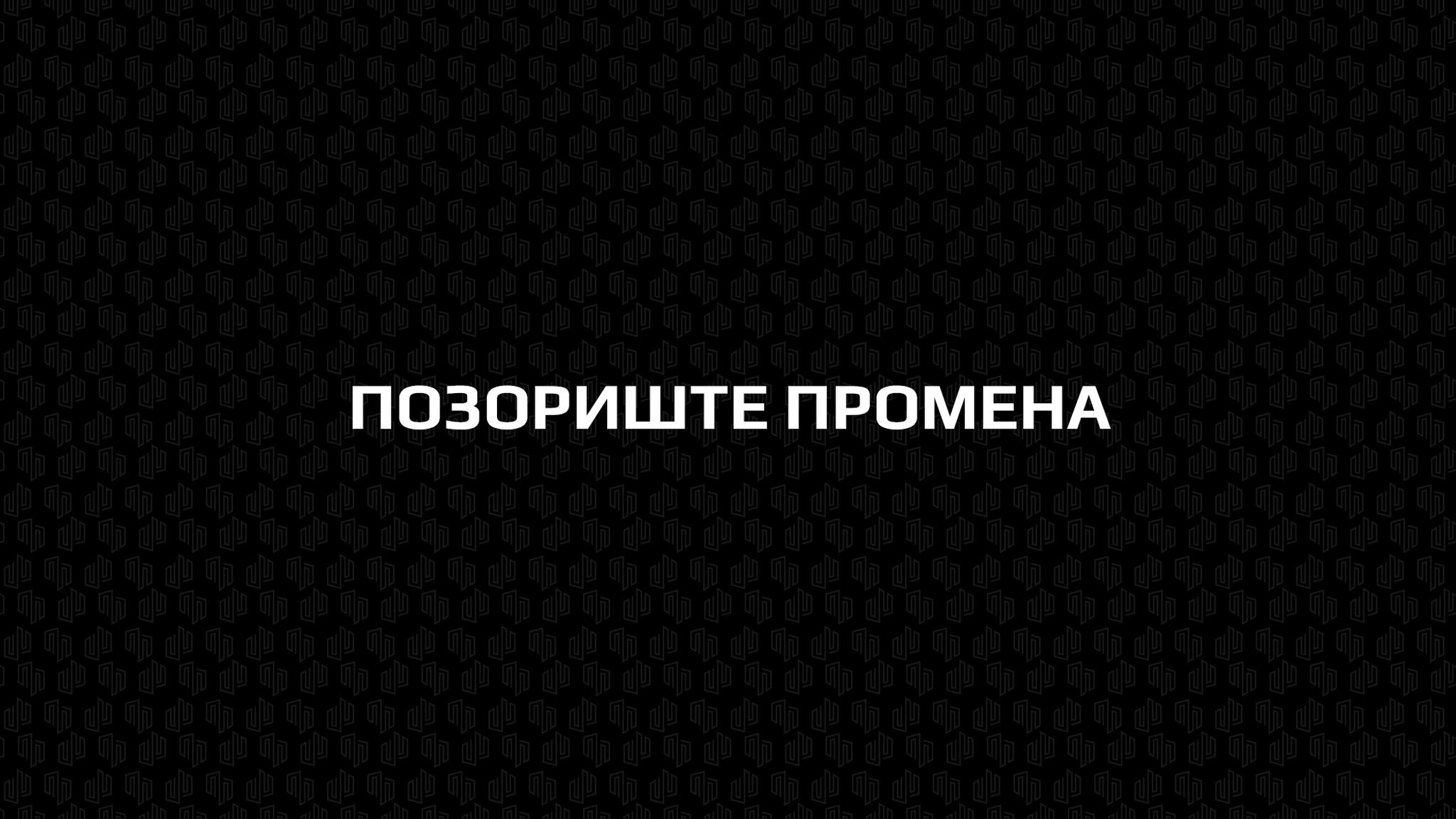 """Pozorište Promena @ Gradić fest – predstava """"Šest lica traži pisca"""""""